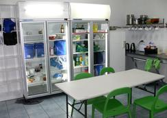 阿德莱德背包客旅舍 - 阿德莱德 - 厨房