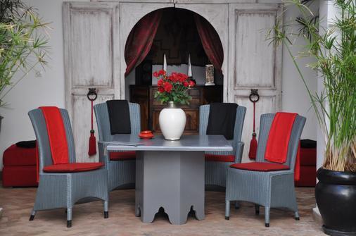 安妮萨特摩洛哥传统庭院住宅 - 马拉喀什 - 餐厅