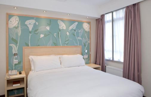 伦敦贝德福德酒店 - 伦敦 - 睡房