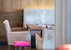 雷纳尔阿尔卑斯酒店 - 奥蒂塞伊 - 休息厅