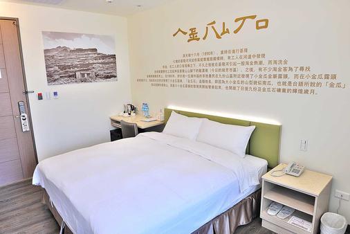 西悠饭店台北店 - 台北 - 睡房