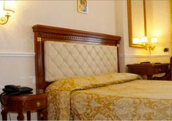 平西安纳别墅酒店 - 罗马 - 睡房