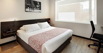 B3维雷酒店 - 波哥大 - 睡房