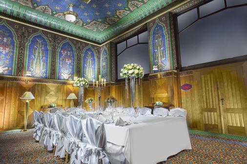 帝国艺术装饰酒店 - 布拉格 - 宴会厅