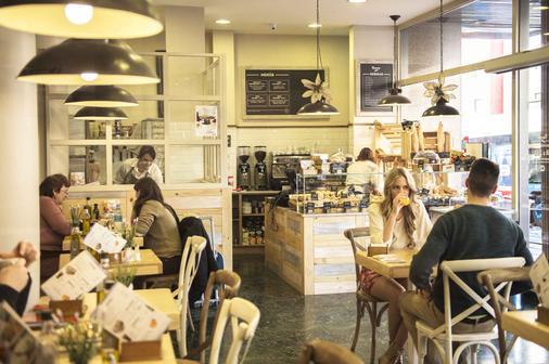 艾拉森酒店 - 马德里 - 餐馆