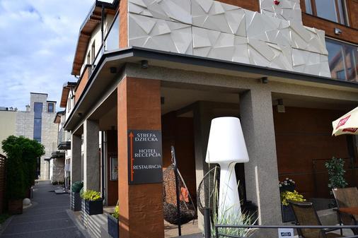 阿吉特会议和spa最佳酒店 - 卢布林 - 户外景观