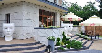 阿吉特会议和spa最佳酒店 - 卢布林