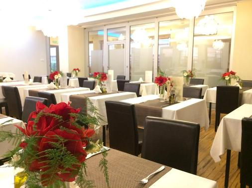 阿吉特会议和spa最佳酒店 - 卢布林 - 餐厅