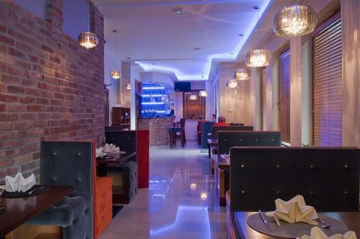 阿吉特会议和spa最佳酒店 - 卢布林 - 餐馆