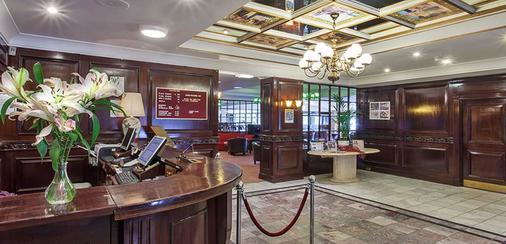 大不列颠汉普斯蒂德酒店 - 伦敦 - 大厅