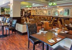 大不列颠汉普斯蒂德酒店 - 伦敦 - 餐馆