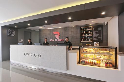 马尼拉马卡蒂阿莫索罗红色星球酒店 - 马尼拉 - 柜台