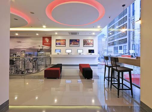 马尼拉马卡蒂阿莫索罗红色星球酒店 - 马尼拉 - 商务中心