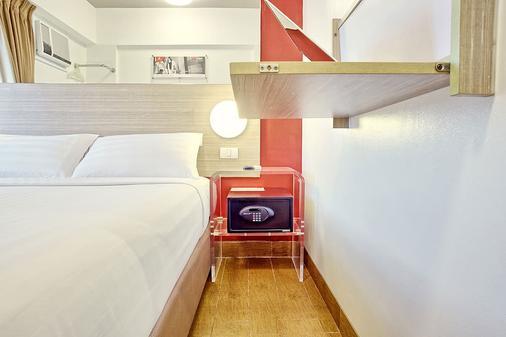红色星球马卡蒂马尼拉酒店 - Makati - 客房设施