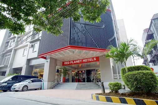 红色星球马卡蒂马尼拉酒店 - Makati - 建筑