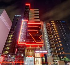 名古屋红色星球酒店