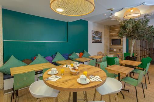 阿里泽马赛老港酒店 - 马赛 - 餐馆