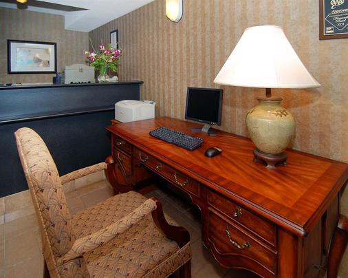 大西洋海滩酒店及套房 - 米德尔敦 - 大厅