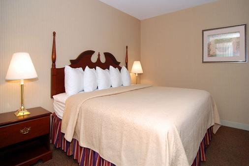 大西洋海滩酒店及套房 - 米德尔敦 - 睡房