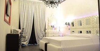 豪华诺曼塔诺酒店 - 罗马 - 睡房