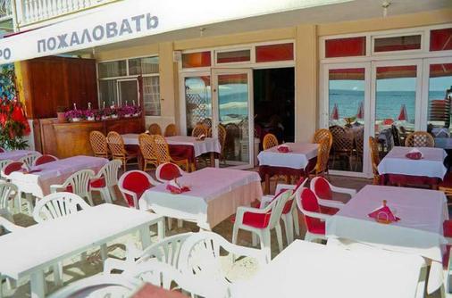 Hotel Themis - Katerini - 餐馆