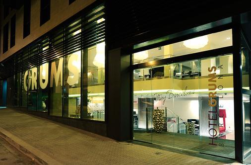 巴塞罗那格鲁姆斯酒店 - 巴塞罗那 - 建筑