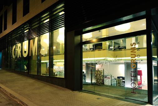 巴塞罗纳布鲁姆斯酒店 - 巴塞罗那 - 建筑