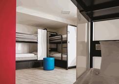 翰堡格耐瑞特宾馆 - 汉堡 - 睡房