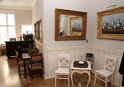 库丹阿尔特格兰瑞酒店 - 柏林 - 大厅