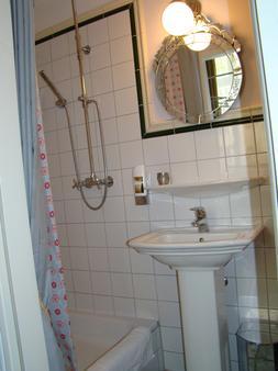 库丹阿尔特格兰瑞酒店 - 柏林 - 浴室