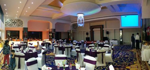 那格浦尔阿肖克酒店 - 那格浦尔 - 宴会厅