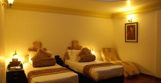 那格浦爾阿斯克旅館 - 那格浦尔