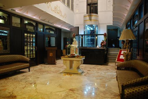 那格浦尔阿肖克酒店 - 那格浦尔 - 大厅