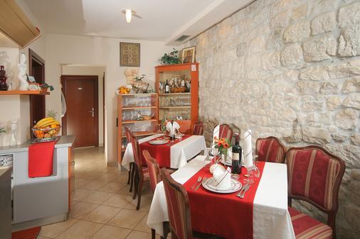 托里吉尔酒店 - 特罗吉尔 - 餐馆