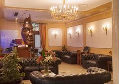 罗莎别墅酒店 - 罗马 - 休息厅