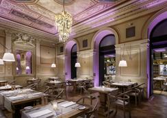 布拉格大都会酒店 - 布拉格 - 餐馆