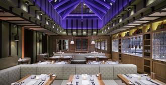 布拉格四海一家酒店 - 布拉格 - 餐馆