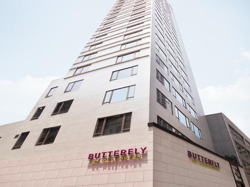 晉逸精品酒店 中環 - 香港 - 建筑