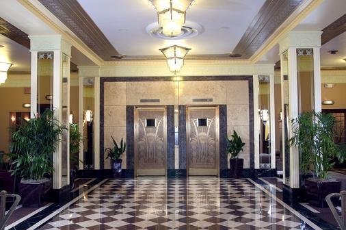 大使酒店 - 密尔沃基 - 大厅