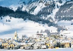 Club Med St. Moritz Roi Soleil - 圣莫里茨 - 户外景观