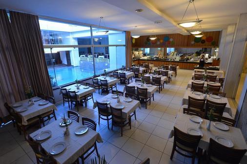 阿里图吧公园酒店 - 纳塔尔 - 餐馆