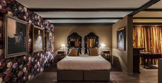 米特蘭飯店 - 乌得勒支 - 睡房