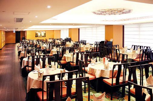 皇家金堡酒店 - 澳门 - 餐馆