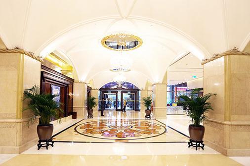 皇家金堡酒店 - 澳门 - 大厅