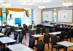 丽嘉中之岛酒店 - 大阪 - 餐馆