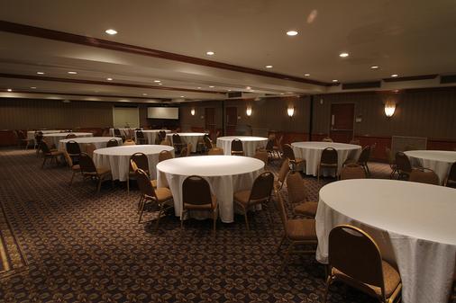 达拉斯凯特威酒店 - 达拉斯 - 会议室