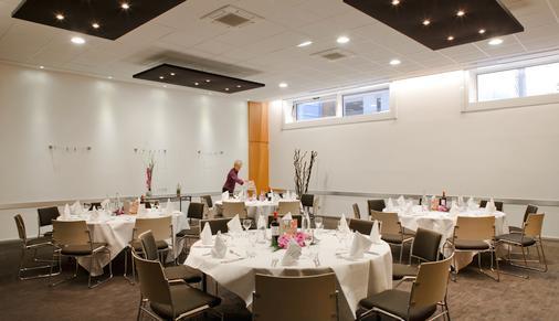 诺富特波特奥林斯 14 号酒店 - 巴黎 - 宴会厅