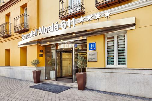 塞尔科蒂尔阿尔卡拉611酒店 - 马德里 - 建筑