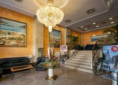 塞尔科蒂尔阿方索十三世酒店 - 卡塔赫纳 - 大厅