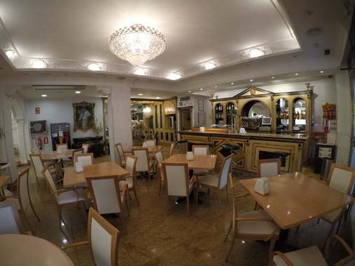 萨拉曼卡阿特尤斯卡梅丽塔斯酒店 - 萨拉曼卡 - 酒吧